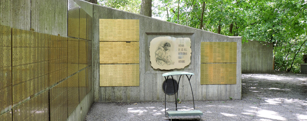 Father's Memorial Wall